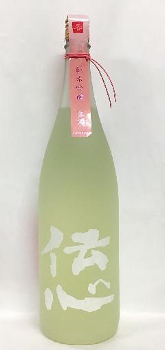 【季節限定】伝心 春 純米吟醸 1.8L