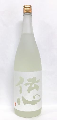 伝心 雪 純米吟醸 1.8L