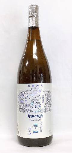 一本義 辛口純米酒 1.8L