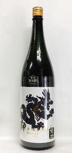 龍力 黒 ドラゴンepisode2 1.8L