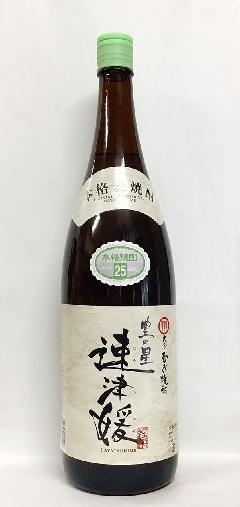 二階堂 麦25°速津媛 1.8L