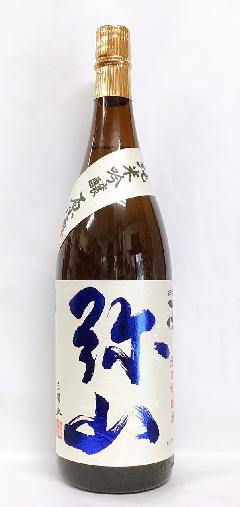 一代弥山 純米吟醸 原酒 1800m