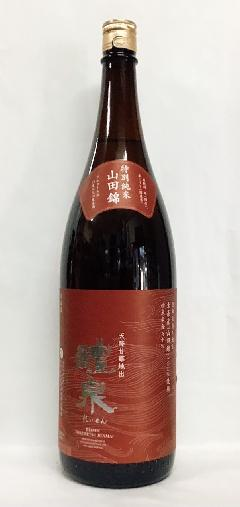 醴泉 特別純米酒 山田錦 1800m