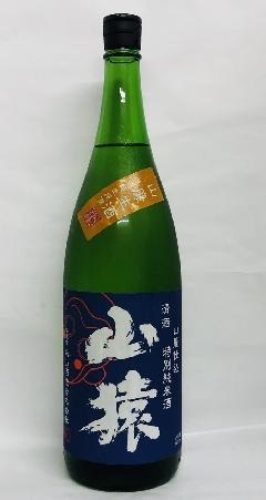 山猿 山廃 特別純米無濾過生原酒 1.8L