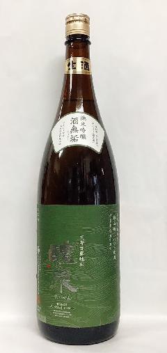 【季節限定】醴泉 酒無垢 純米吟醸 1.8L