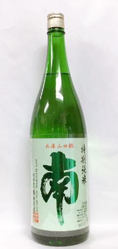 南 特別純米 兵庫山田錦 1.8L