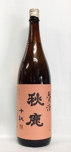 秋鹿 千秋 純米酒 1.8L