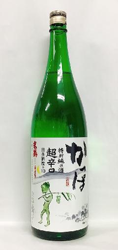 米鶴 かっぱ 特別純米 超辛口