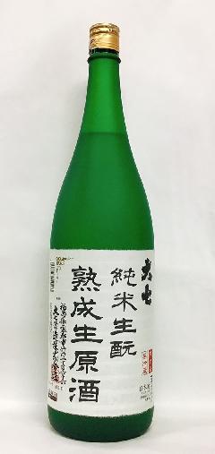 大七 純米生もと;熟成生原酒 1.8L