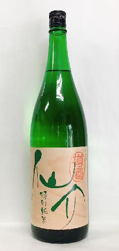 仙介 特別純米 樽酒