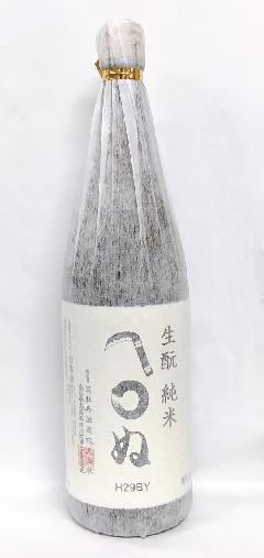 司牡丹 かま〇ぬ 生もと純米1.8L