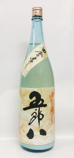 五郎八 にごり酒 1.8L