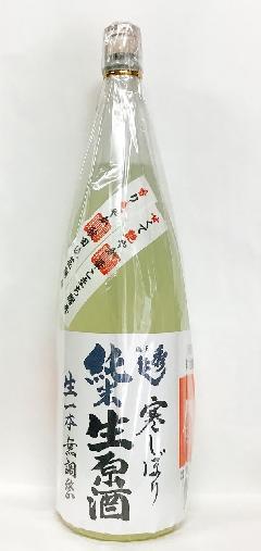 秀よし 寒しぼり 純米生原酒 1.8L