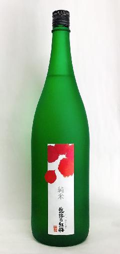 越路乃紅梅 純米 1.8L