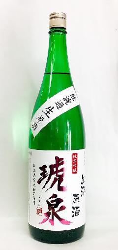 琥泉 純米吟醸 無濾過生原酒 1.8L