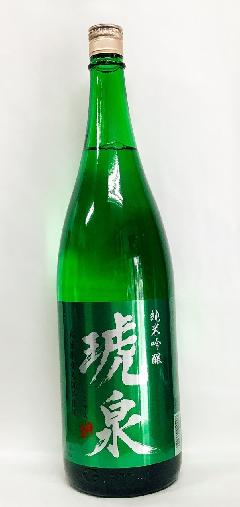 琥泉 純米吟醸 1.8L