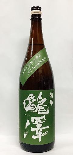 瀧澤 特醸 1.8L