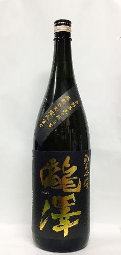 瀧澤 純米吟醸 1800m