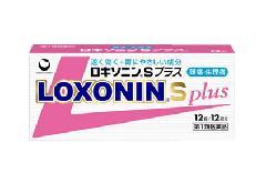 ロキソニンSプラス
