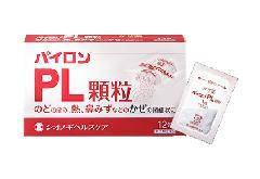 パイロンPL顆粒