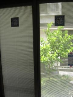 磯子区 内窓設置工事 ブラインド内臓工事