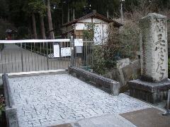 三室戸寺 スタンプコンクリート