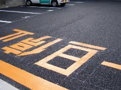 駐車場工事 排水性アスファルト