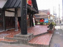 飲食店リフォーム ステンシルコンクリート工事