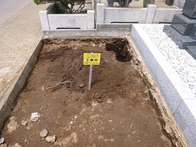 八柱霊園 6�u 墓所 基礎工事