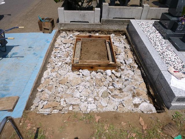 八柱霊園 基礎工事
