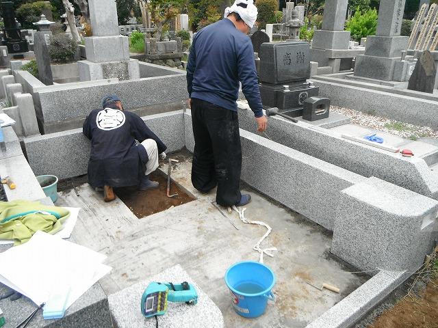 八柱霊園 墓所 墓石 工事