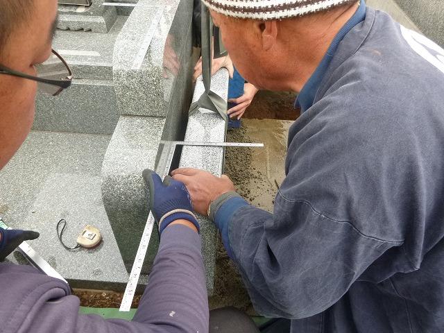 八柱霊園 2�u 墓石工事