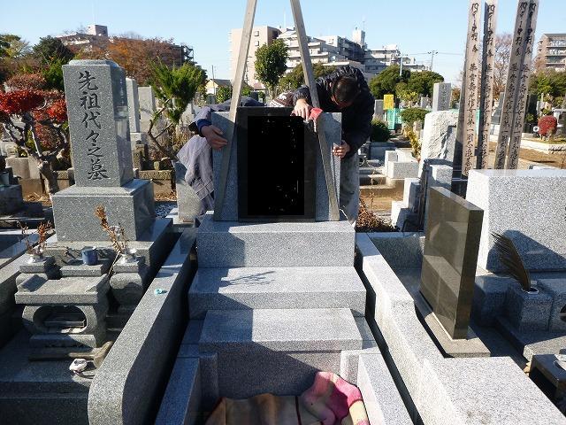 八柱霊園 石碑工事 墓石工事
