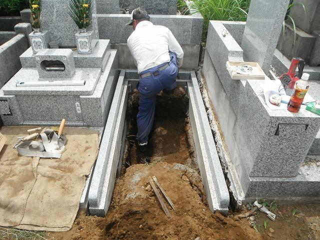 八柱霊園 墓地 墓石