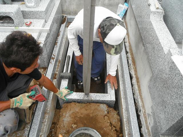 八柱霊園 墓石 基礎工事 石材店 石屋