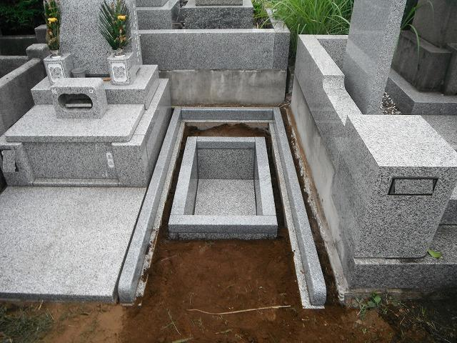 八柱霊園 カロート