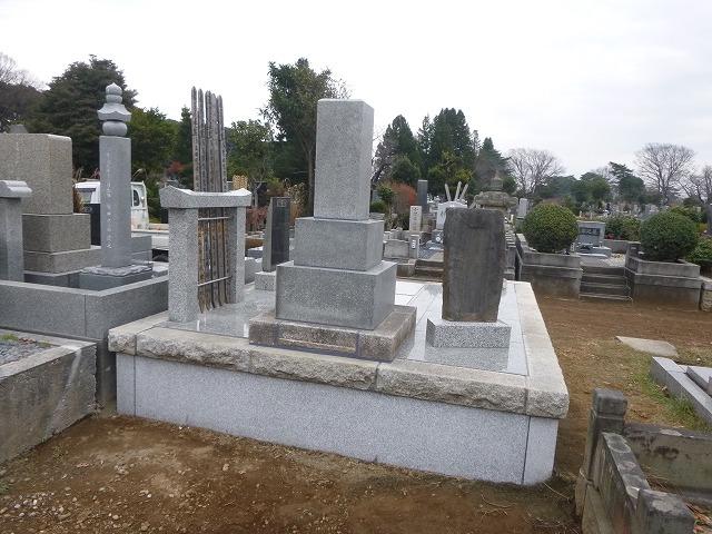 墓所 リフォーム