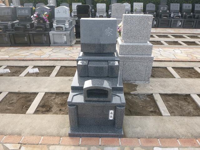 サニーパーク 墓地 墓石