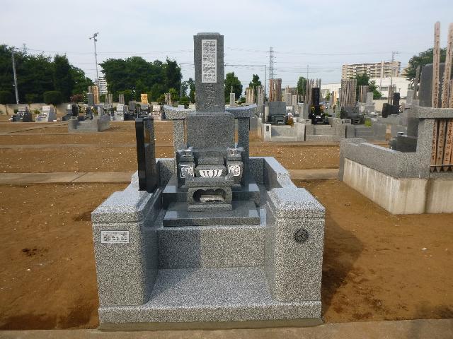和型一般墓地