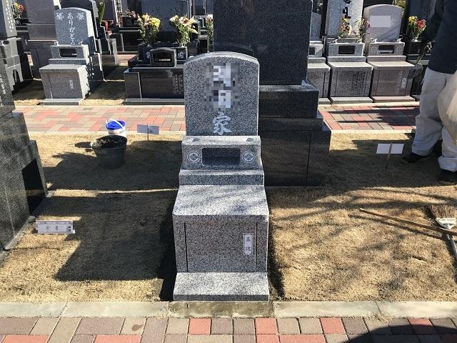 新埼玉霊園 洋型墓石