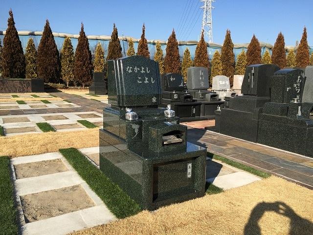 サニープレイス サニーパーク 墓地 墓所
