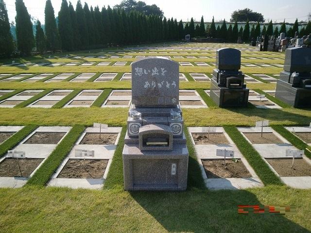 サニープレイス サニーパーク 芝生墓地