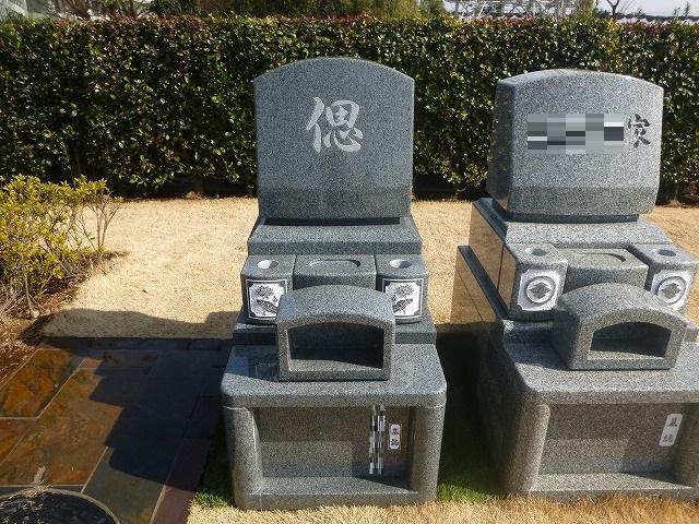 サニープレイス 芝生墓地