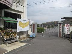 総武霊園(千葉県市川市)