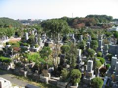 南多摩霊園 (東京都八王子市)