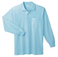 Printstar 00222-JLP 日本製長袖ポロシャツ(ポケット付)