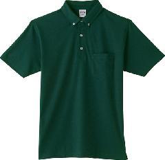 Printstar 00198-BDQ ボタンダウンポロシャツ(ポケット付)
