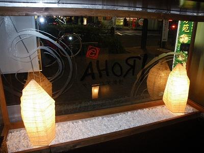 【東京都豊島区池袋】ディスプレイ