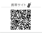二次元コード