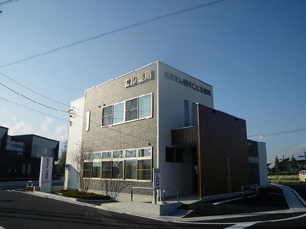 【山梨県甲斐市】エル薬局さま甲斐竜王店